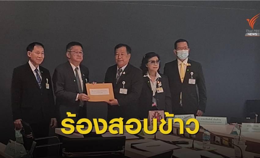 """""""เพื่อไทย"""" ยื่น กมธ.ทหาร สอบข้าว 700 กระสอบ ชายแดนเมียนมา"""