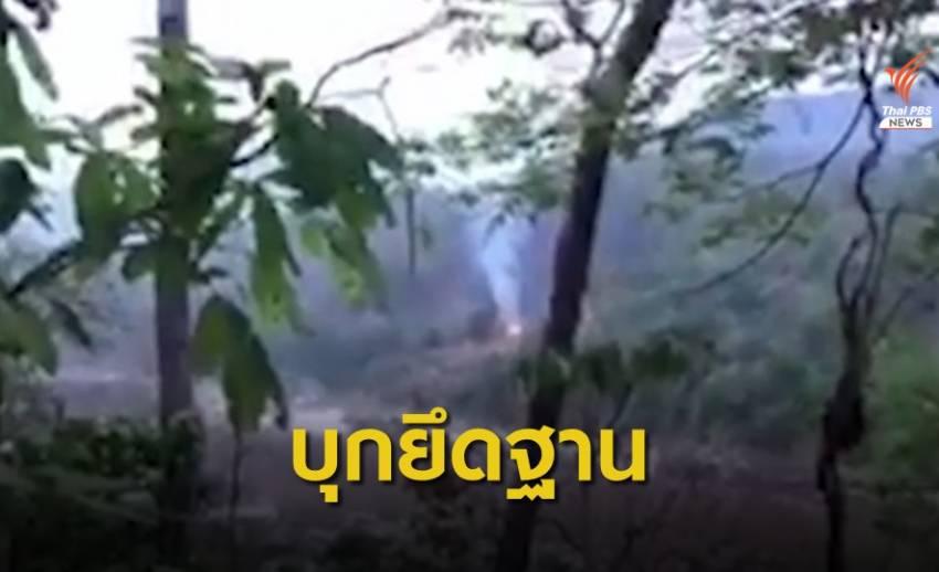KNU บุกตีฐานทหารเมียนมา ฝั่งตรงข้ามบ้านแม่สามแลบ