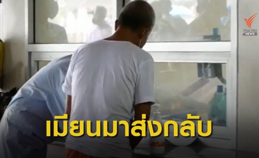 """เมียนมาส่ง """"โกมิกซ์"""" ผู้ต้องหาค้ามนุษย์กลับไทย"""