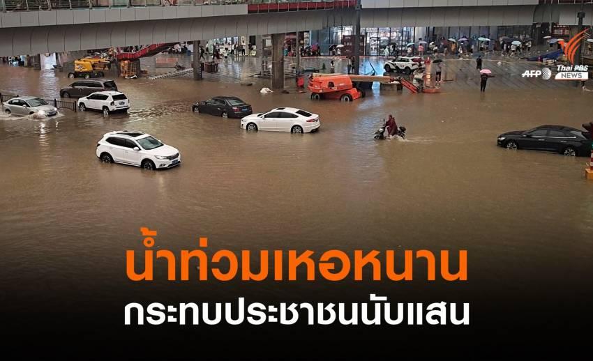 """ฝนกระหน่ำ """"เหอหนาน"""" น้ำท่วม กระทบประชาชน 1.4 แสนคน"""