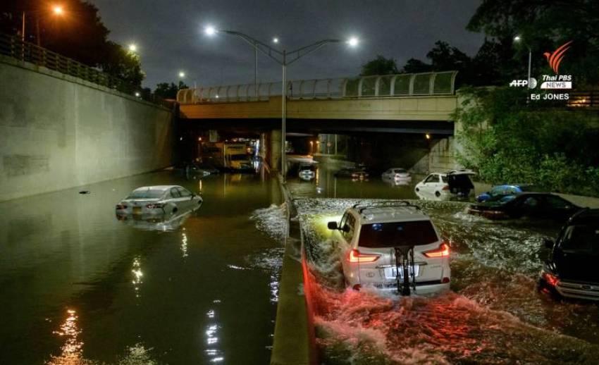 """พายุ """"ไอดา"""" ตอกย้ำปัญหาโลกร้อนรุนแรงขึ้น"""