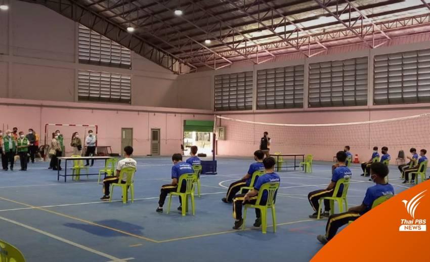 ครู-นักเรียน รร.กีฬาเทศบาลนครแม่สอด ติดโควิด 37 คน