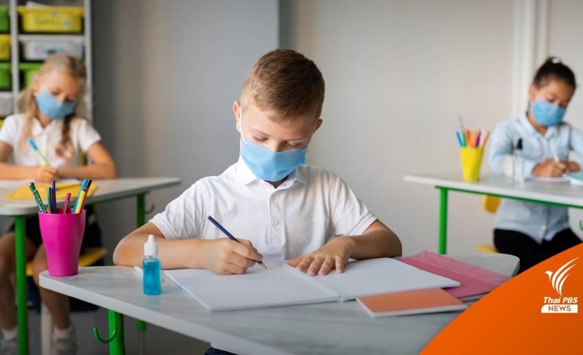 อังกฤษจ่อฉีดวัคซีนให้เด็ก 12-15 ปี กระตุ้นภูมิก่อนเปิดเทอม