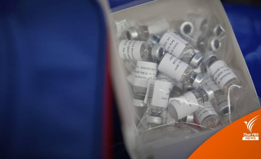 """""""อังกฤษ"""" หาสูตรฉีดวัคซีนไขว้ในเด็ก 12 - 16 ปี"""