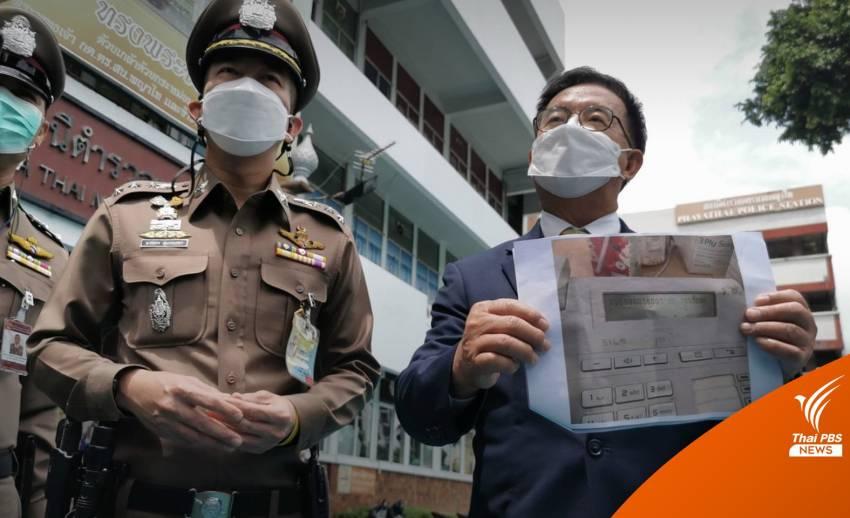 รพ.แจ้งความถูกเจาะระบบ ข้อมูลคนไข้เสียหาย 40,000 คน