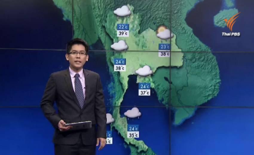 กรมอุตุฯเผยประเทศไทยมีฝนกระจายตัวร้อยละ 20 - 40