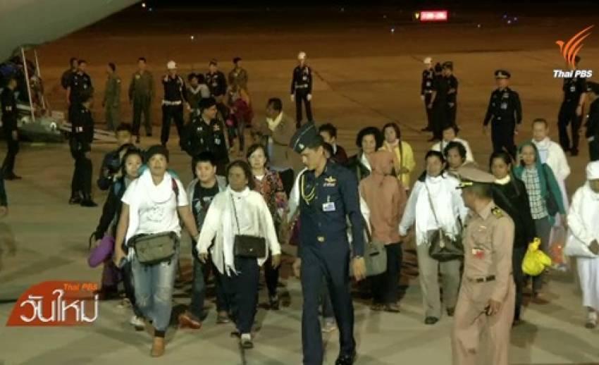 กองทัพอากาศส่งเครื่องบินซี 130 รับคนไทยกลับจากเนปาล