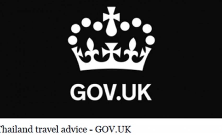 อังกฤษออกข้อแนะนำการเดินทางมาไทยหลังเกิดเหตุคาร์บอมบ์เซ็นทรัลฯ เกาะสมุย