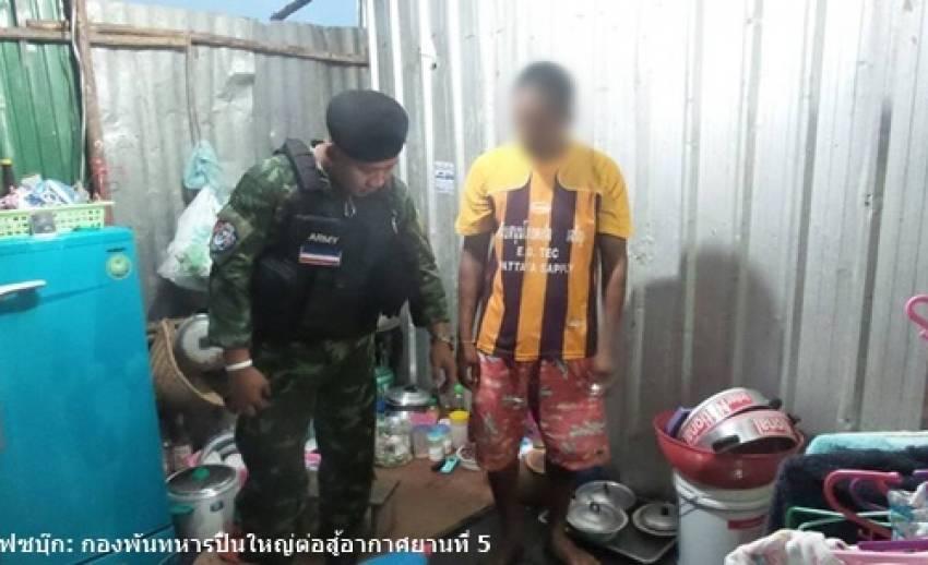 ทหารควบคุมตัวผู้ต้องสงสัยโพสต์เฟซบุ๊กเตรียมก่อเหตุระเบิดที่ จ.สุราษฎร์ธานี