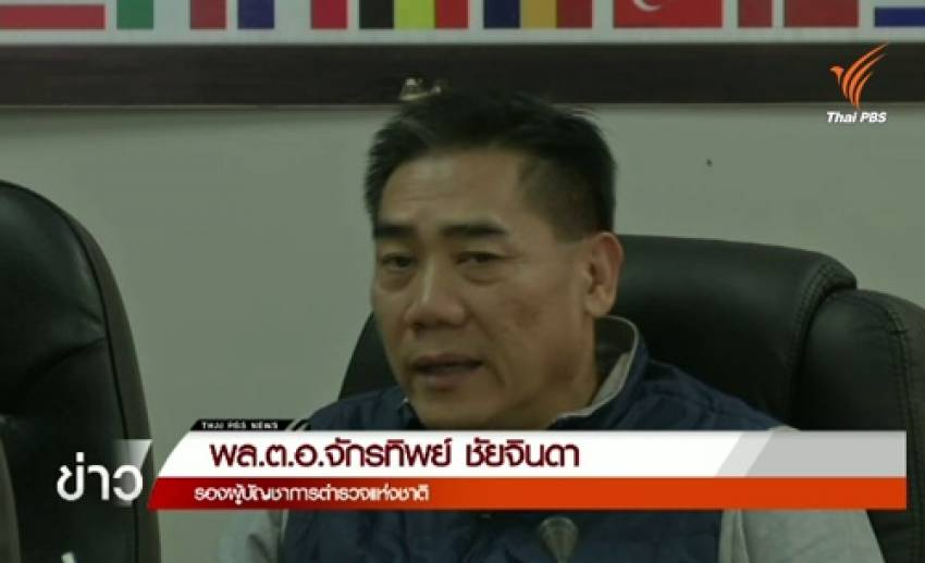 จนท.ตำรวจพุ่งเป้ากลุ่มการเมืองอาจบงการคดีระเบิดเซ็นทรัลฯ เกาะสมุย
