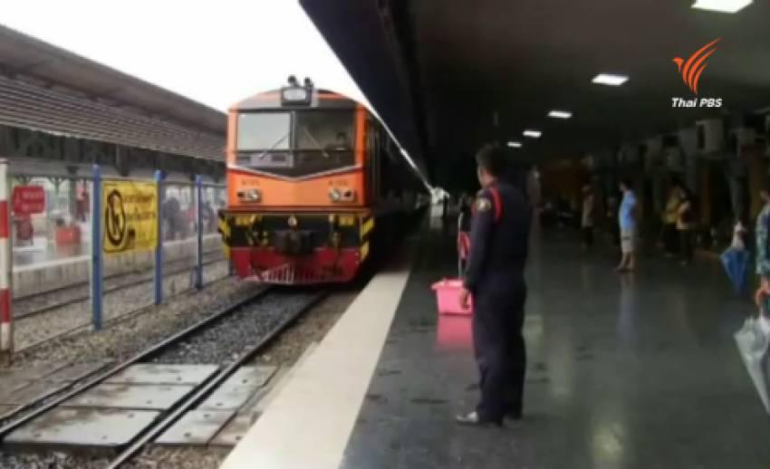 รถไฟสายใต้คึกคักรับเดินทางกลับหลังสงกรานต์