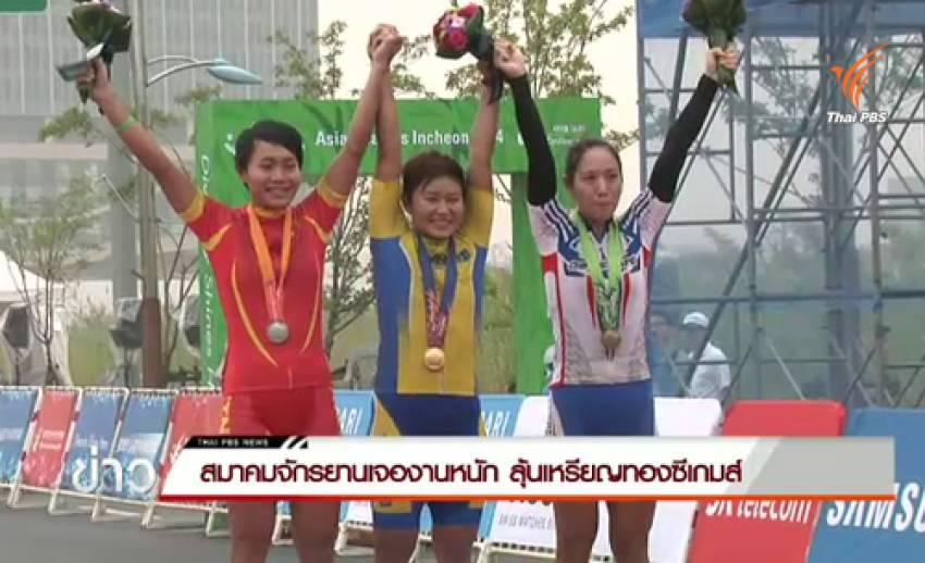 """""""จุฑาธิป"""" ความหวังของทีมจักรยานไทยซีเกมส์"""