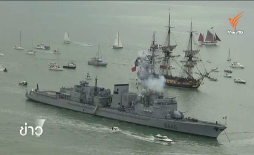"""""""โอบามา"""" ส่งสาส์นในพิธีแล่นเรือรบย้อนยุคเลอมีเยียน ชมฝรั่งเศสมิตรเก่าแก่ที่สุดของสหรัฐฯ"""