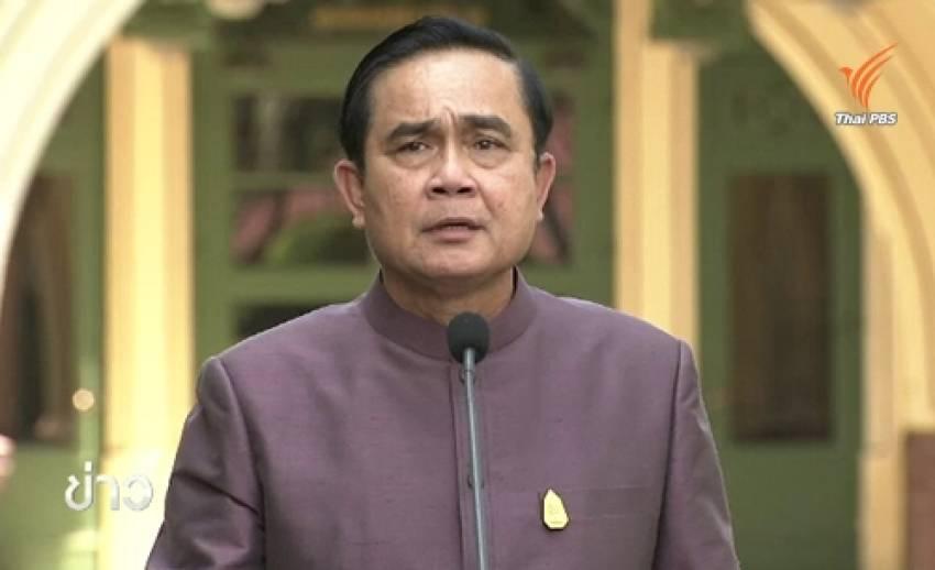 รัฐระดมทุนหัวใจไทย ส่งไปเนปาล-นายกฯ ประเดิมบริจาค 1 แสนบาท