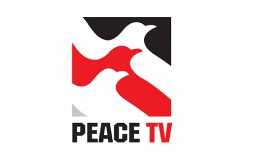 มติบอร์ด กสท. เพิกถอนใบอนุญาต Peace TV ถาวร