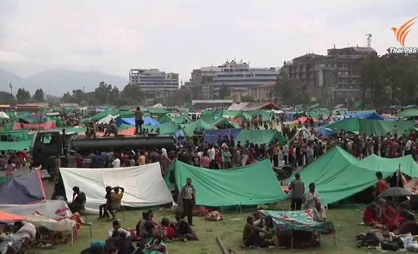 หลายองค์กรเปิดรับบริจาคสิ่งของ-เงินช่วยเหลือชาวเนปาล