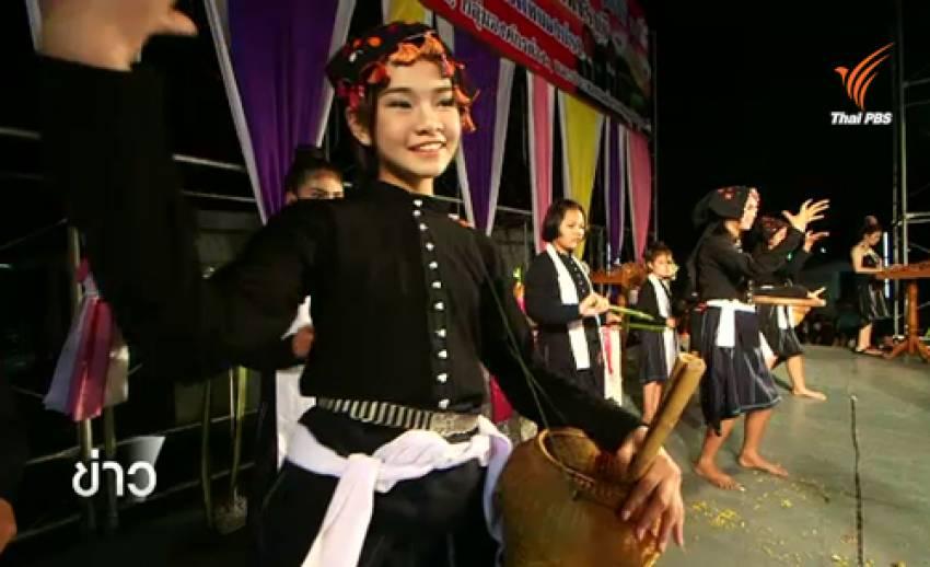 ร่วมรากเดียวกัน : งานรวมญาติชาติพันธุ์ไทยทรงดำที่ จ.เพชรบุรี