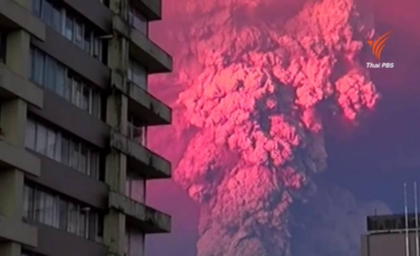 ผู้นำชิลีประกาศภาวะฉุกเฉินหลังภูเขาไฟระเบิดรุนแรง