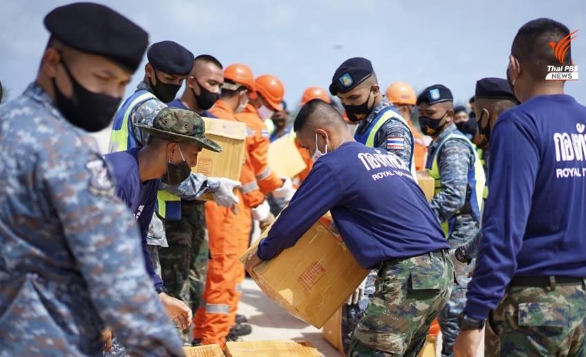 กองทัพอากาศใช้ชั่วโมงฝึกบินเครื่องบิน C-130 ทำโครงการขนข้าว-แลกปลา พะเยา-พังงา