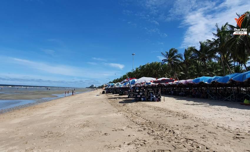 เทศบาลเมืองแสนสุขรองรับนักท่องเที่ยวชายหาดบางแสน อย่างเข้มงวด เพื่อป้องกันการแพร่ระบาดของไวรัส COVID-19