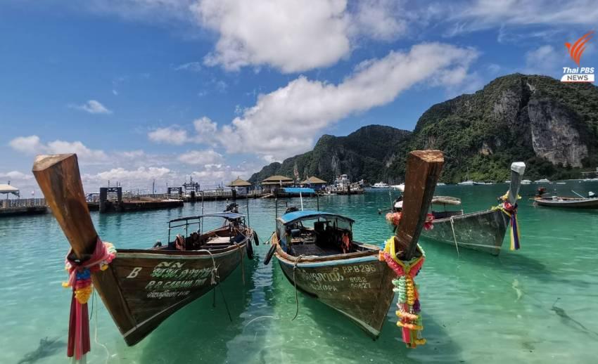 """เปิด """"เกาะพีพี"""" รับนักท่องเที่ยวชาวไทย"""
