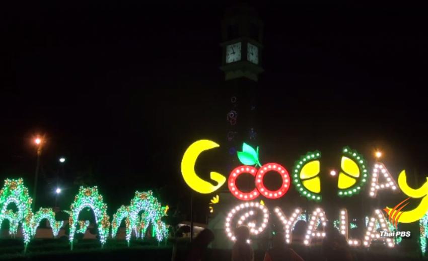 แสงสีเสียงหอนาฬิกาแลนด์มาร์กใหม่กลางเมืองยะลา