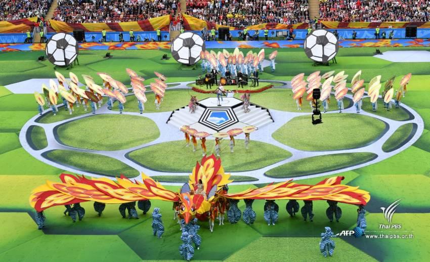 พิธีเปิดศึกฟุตบอลโลก 2018