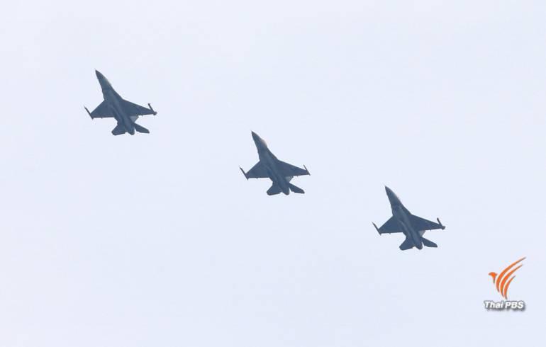 ภาพ : การโจมตีทางอากาศของเครื่องบินขับไล่ F-16