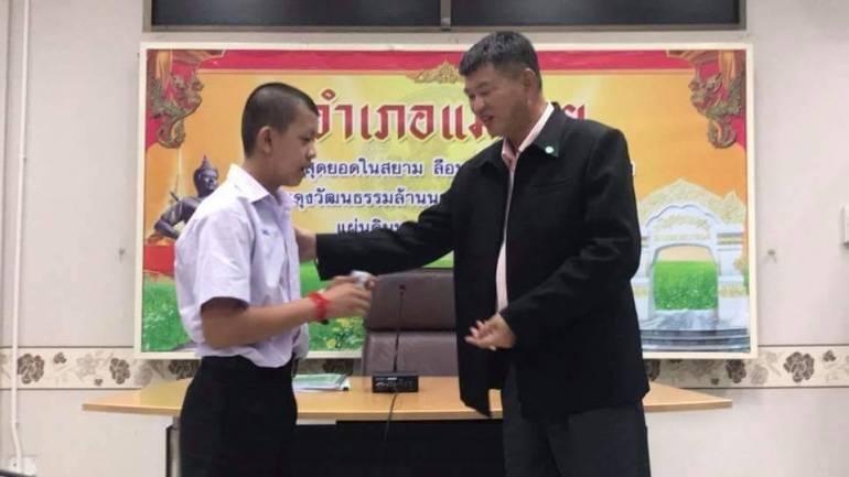 ภาพ : PR.Chiangrai ประชาสัมพันธ์จังหวัดเชียงราย