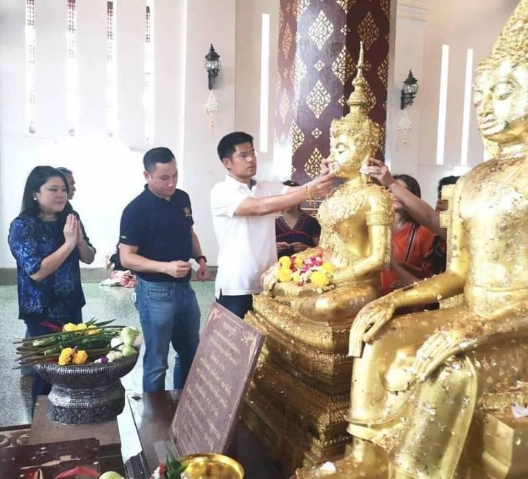 ภาพ : Sand Wongnapachant