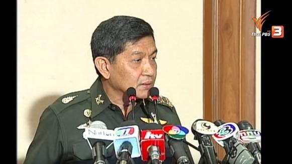 ภาพ พล.อ.สนธิ บุญรัตกลิน ผู้นำการรัฐประหารปี 2549