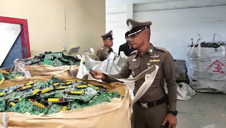 ภาพ:สำนักงานตำรวจแห่งชาติ