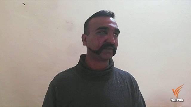 นักบินอินเดียที่ถูกปากีสถานควบคุมตัว