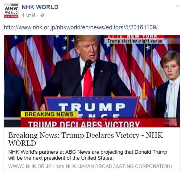 NHK WORLD