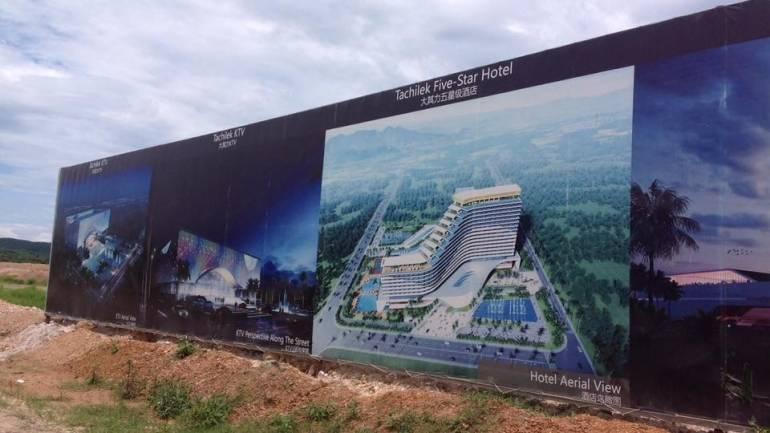 การลงทุนศูนย์การค้า โรงแรม และคอนโดขนาดใหญ่ในเมืองท่าขี้เหล็กประเทศเมียนมา