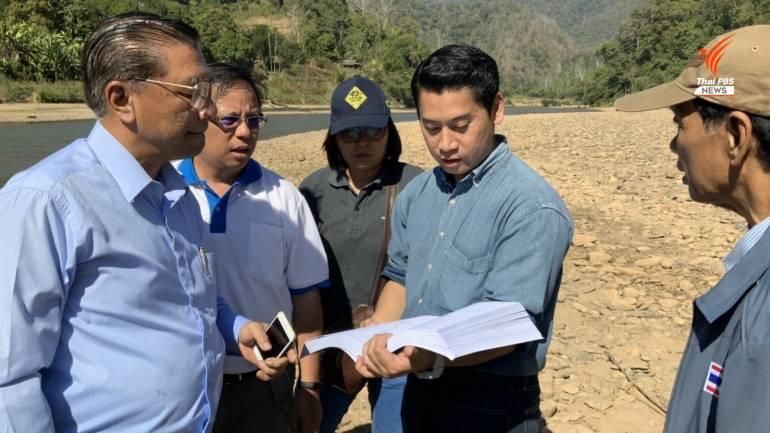 นายวีระกร คําประกอบ ประธานคณะกรรมาธิการวิสามัญพิจารณาศึกษาแนวทางการบริหารจัดการลุ่มน้ำทั้งระบบ สภาผู้แทนราษฎร