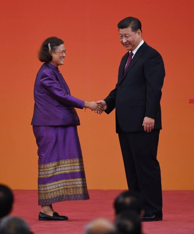 ภาพ : AFP