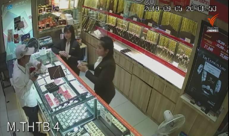 จังหวะที่ผู้ก่อเหตุใช้ปืนข่มขู่พนักงานในร้าน