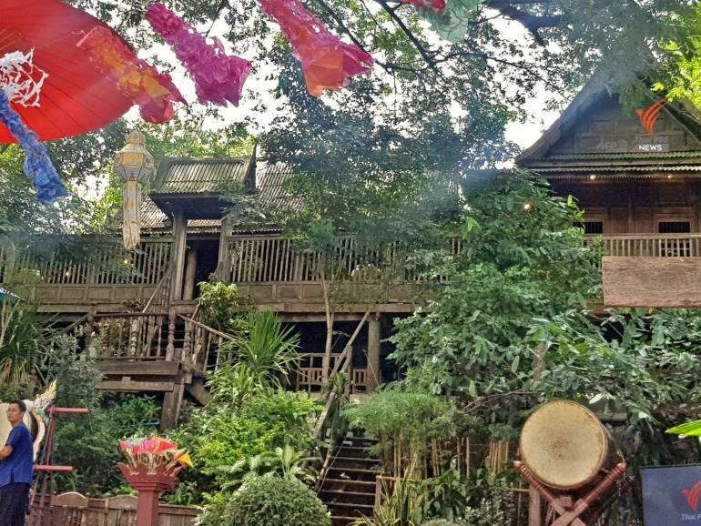 หอวัฒนธรรมพื้นบ้านไทยวน