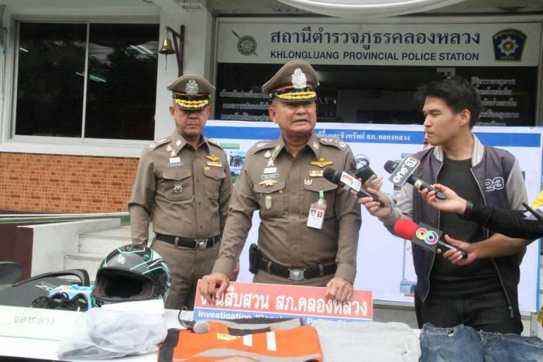 พล.ต.ท.อำพล บัวรับพร ผู้บัญชาการตำรวจภูธรภาค 1