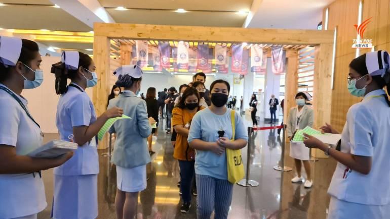 """นศ.จบใหม่ลุยหางานใน """"JOB EXPO THAILAND 2020"""" 2"""