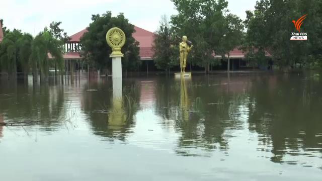 """, โคราชอ่วม! รับพายุ """"โมลาเบ"""" ซ้ำ น้ำท่วมบ้าน 500 หลัง"""
