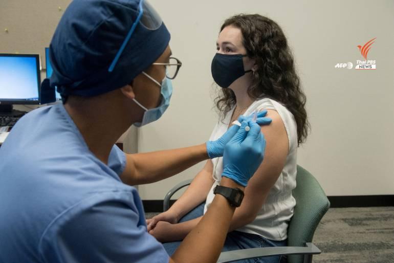 ภาพ : AFP PHOTO / HENRY FORD HEALTH SYSTEM