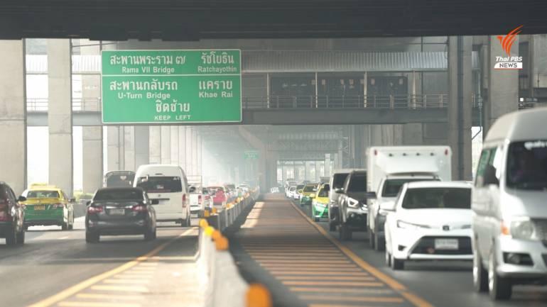 , รัฐบาลกำชับทุกหน่วยบูรณาการรับมือฝุ่น PM 2.5 ช่วงเปลี่ยนฤดู