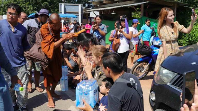ภาพ: นู๋หมิว กู้ภัยอรัญประเทศ, ตำรวจท่องเที่ยวสระแก้ว