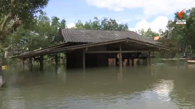 , น้ำท่วม ร.ร.บ้านฉาง จ.นครศรีฯ เสียหายอย่างหนัก