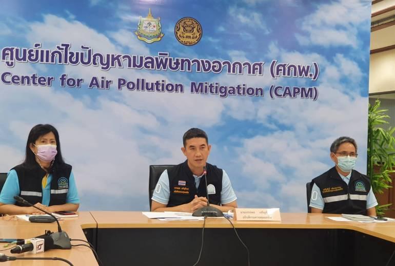 """, เตือนรับมือ PM 2.5 ถึง 26 ม.ค.นี้ """"วราวุธ"""" ขอโทษปมฝุ่นฟุ้ง กทม."""
