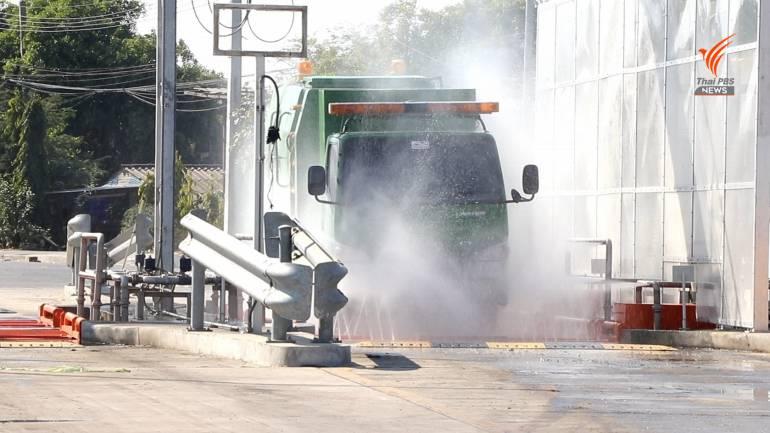 , โรงงานกำจัดขยะมูลฝอย ในเขตประเวศ ส่งกลิ่นเหม็นรบกวน