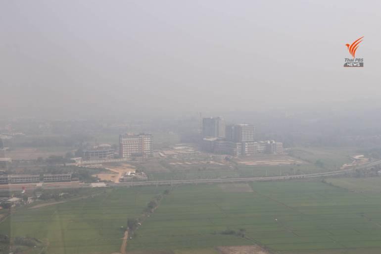 , งัดผลแก้ PM2.5 เหนือได้ผล ยื่นอุทธรณ์เขตมลพิษทัน 8 พ.ค.