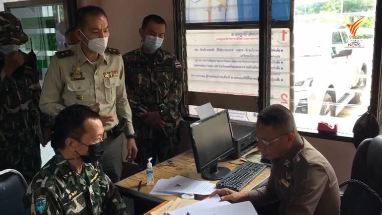 , แจ้งจับนายกเทศมนตรี ปมขุดดินลูกรังรุกอุทยาน จ.กาญจนบุรี